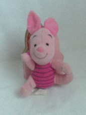 Adorable Baby 'Piglet Friendly Tales' Pram Story Plush with Book