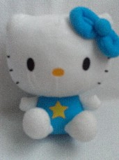Adorable My 1st Baby 'Hello Kitty' Twinkle Star Plush Toy