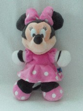 Fabulous My 1st Baby Disney 'Minnie Mouse' Plush Toy